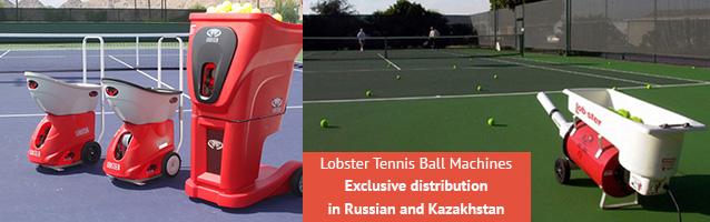 частных теннисные пушки лобстер отзывы вот суровая